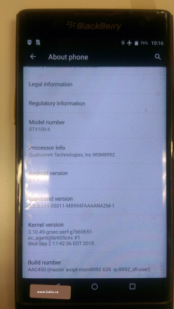 BlackBerry Priv Settings About