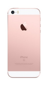 apple iphone se 32gb rose gold from on bell lowest prices from baka mobile in canada. Black Bedroom Furniture Sets. Home Design Ideas