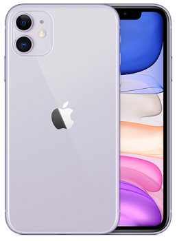 Apple-iPhone-11-128GB-Purple